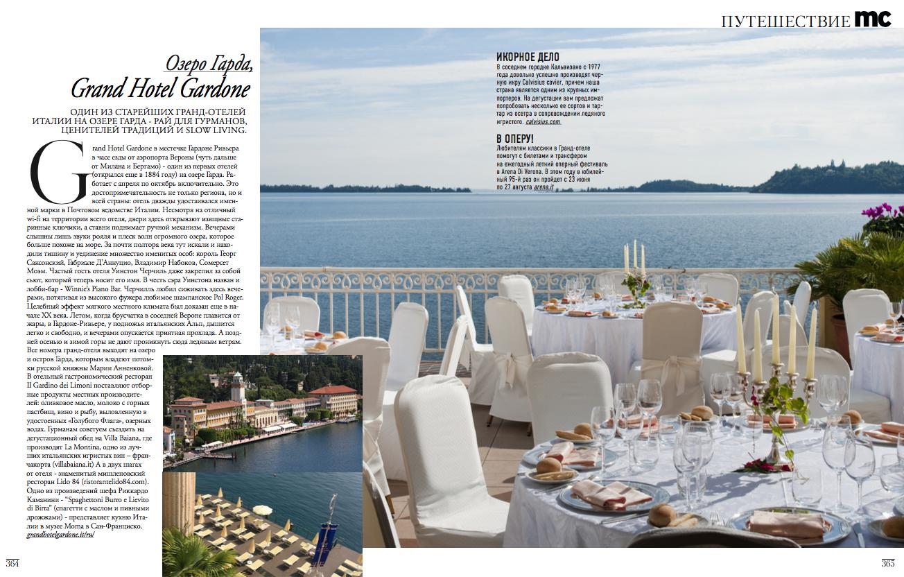 Press Tour  per Grand Hotel Gardone